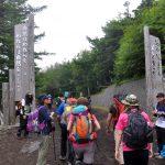 Vacances au Japon: 3 attractions célèbres à découvrir